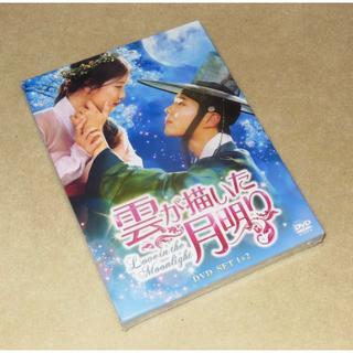 韓国ドラマ   雲が描いた月明かり DVD-SET 1+2(TVドラマ)