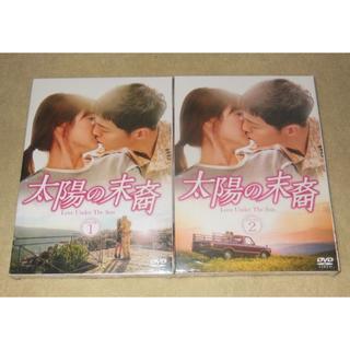 韓国ドラマ  太陽の末裔 DVD-SET1-2  (TVドラマ)