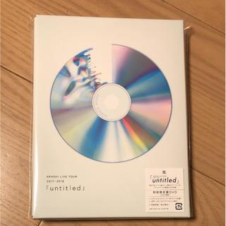 嵐/ARASHI LIVE 「untitled」DVD未開封(ミュージック)