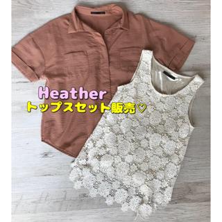 ヘザー(heather)のHeather♡トップスセット販売★(シャツ/ブラウス(半袖/袖なし))