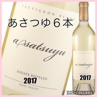 あさつゆ asatsuyu 2017 750ml ケンゾーエステイト(ワイン)