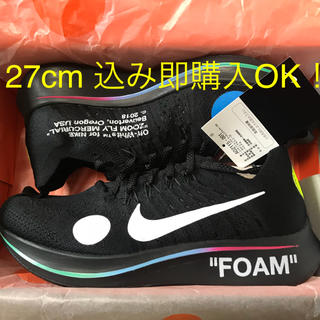 NIKE - 27cm 込み即購入OK!NIKE OFF-WHITE ZOOM FLY