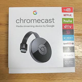 chromecast☆クロームキャスト(映像用ケーブル)