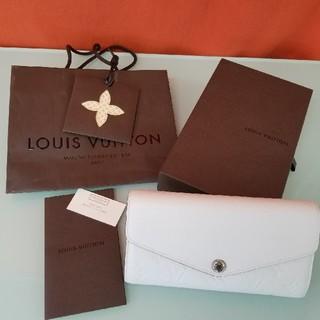 ルイヴィトン(LOUIS VUITTON)のルイヴィトン長財布アンプラントポルトフォイユモノグラム(財布)