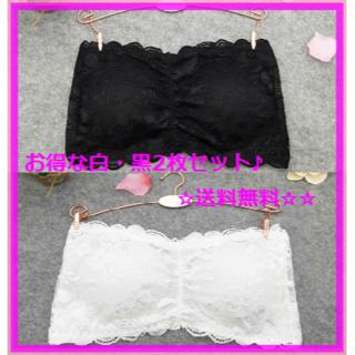 ♥夏先取り♥ チューブトップ レース 刺繍 白黒2枚セット(ベアトップ/チューブトップ)
