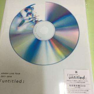 嵐 DVD 「untitled」 初回限定盤(ミュージック)