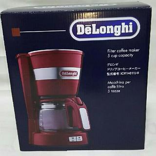 デロンギ(DeLonghi)のデロンギ ドリップコーヒーメーカー ICM14011J-R(コーヒーメーカー)