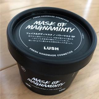 ラッシュ(LUSH)の【新品♥️未開封】ラッシュ♥️パワーマスク(パック / フェイスマスク)
