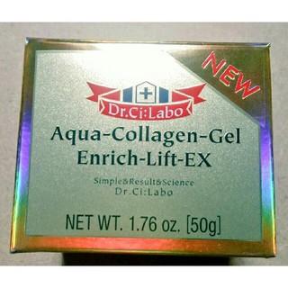 ドクターシーラボ(Dr.Ci Labo)のドクター シーラボ アクアコラーゲンゲル エンリッチリフト EX 50g 新品(オールインワン化粧品)
