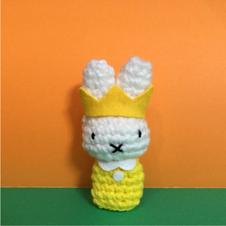 王冠を付けたうさこちゃん 風指人形 編みぐるみ ミッフィー  ハンドメイド  (おもちゃ/雑貨)
