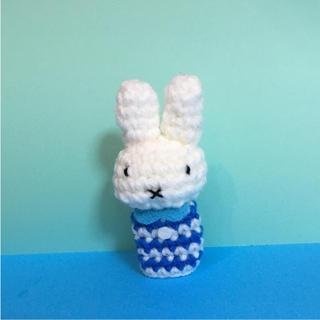 青と白のボーダー うさこちゃん 風指人形 ミッフィー  編みぐるみ(おもちゃ/雑貨)