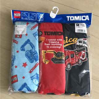 タカラトミー(Takara Tomy)の新品 未開封 トミカ トレーニングパンツ 95サイズ 3枚セット(トレーニングパンツ)