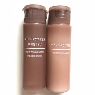 ムジルシリョウヒン(MUJI (無印良品))の無印良品 エイジングケア 化粧水・乳液 スキンケアセット(化粧水 / ローション)