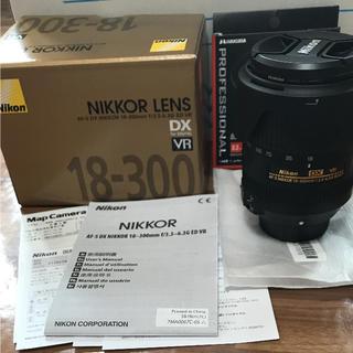 ニコン(Nikon)のNikon af-s DX 18-300  f3.5-6.3G(レンズ(ズーム))