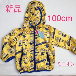 【大人気】ミニオン ジャンバー 100cm(ジャケット/上着)