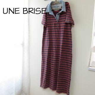 ビームス(BEAMS)のUNE BRISE ユヌブライズ ポロシャツ ワンピース(ロングワンピース/マキシワンピース)