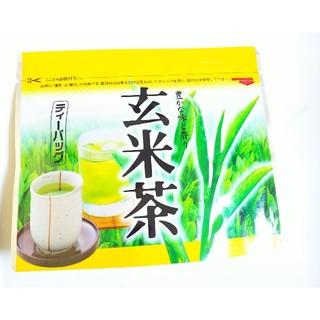 玄米茶ティーバッグ (2g×25袋) ×5pack(健康茶)