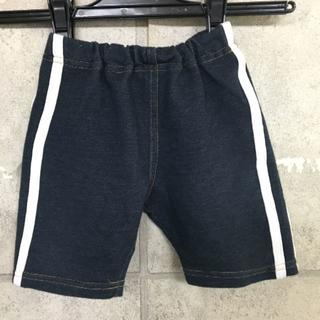 パンツ 80cm セット販売可能商品 KBU-K1039(パンツ)