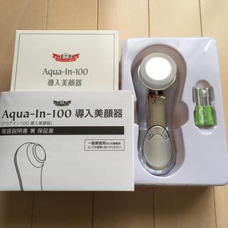 ドクターシーラボ(Dr.Ci Labo)のアクアイン100 導入美顔器(フェイスケア/美顔器)
