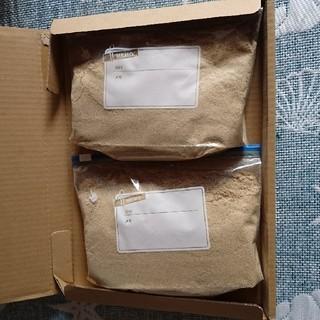 米糠   330㌘入り×2袋セット