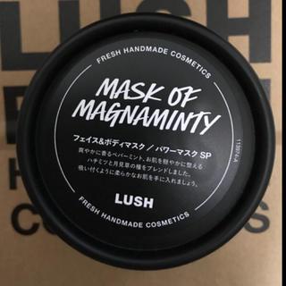 ラッシュ(LUSH)の◎即購入可 LUSH パワーマスクSP 新品(パック / フェイスマスク)