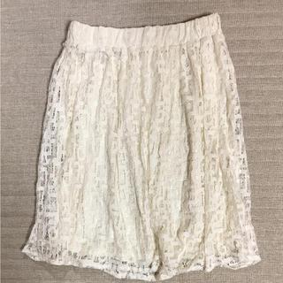 ビームス(BEAMS)の未使用✳️BEAMS HEART☆レーススカート(ひざ丈スカート)
