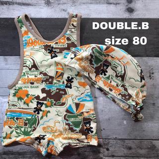 ダブルビー(DOUBLE.B)のDOUBLE.B 水着 80 + 水泳帽子 フリー セット(水着)