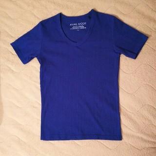 【USED美品】Aveil ロイヤルブルーVネックTシャツ(Tシャツ/カットソー(半袖/袖なし))