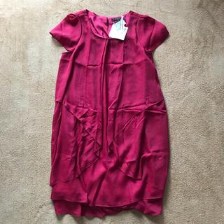 ビームス(BEAMS)のビームス ドレス(ミディアムドレス)