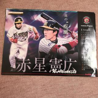 ハンシンタイガース(阪神タイガース)のカレンダー(カレンダー/スケジュール)