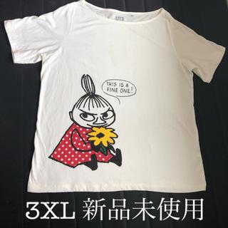 リトルミー(Little Me)のリトルミィ  Tシャツ★新品未使用★(Tシャツ(半袖/袖なし))