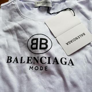 バレンシアガ(Balenciaga)のバレンシアガ(Tシャツ/カットソー(半袖/袖なし))