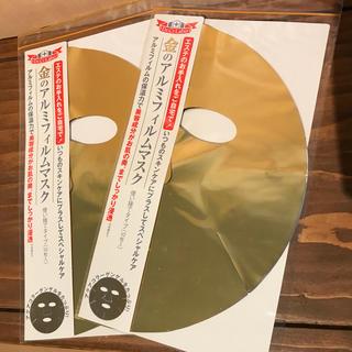 ドクターシーラボ(Dr.Ci Labo)の新品 ドクターシーラボ 金のアルミフィルムマスク 10枚入×2 パック(パック / フェイスマスク)