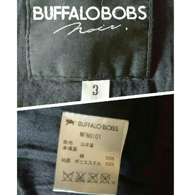 BUFFALO BOBS(バッファローボブス)の天パーマンさん用☆BUFFALO BOBS レザージャケット Lサイズ メンズのジャケット/アウター(レザージャケット)の商品写真