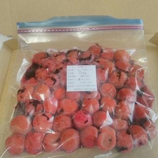 しそ梅干し中サイズ900g大分県産(野菜)