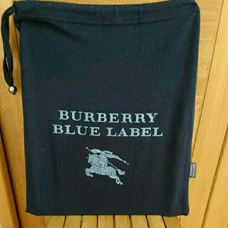バーバリーブルーレーベル(BURBERRY BLUE LABEL)のバーバリBLUELABEL 布袋(その他)