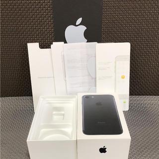 アップル(Apple)の iPhone 7 Black の空箱(iPhoneケース)