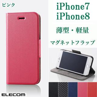 エレコム(ELECOM)のiPhone7/8 薄型・軽量 【ピンク】 マグネットフラップ 手帳型カバー(iPhoneケース)