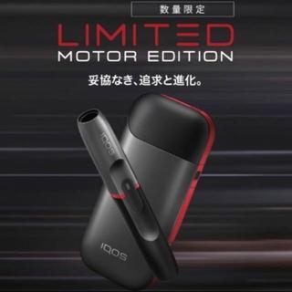 アイコス(IQOS)の5台 @15800 新型 IQOS MOTOR EDITION 新品、未登録(タバコグッズ)