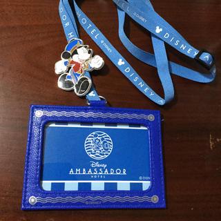 ディズニー(Disney)のディズニーアンバサダーホテル チケットホルダー(名刺入れ/定期入れ)