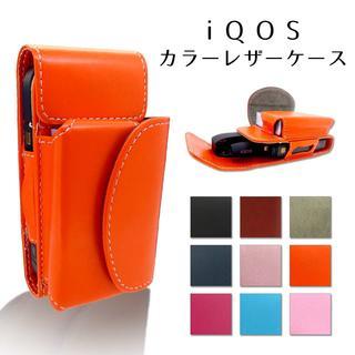 【即購入OK】アイコス カラーレザー ケース オレンジ(その他)