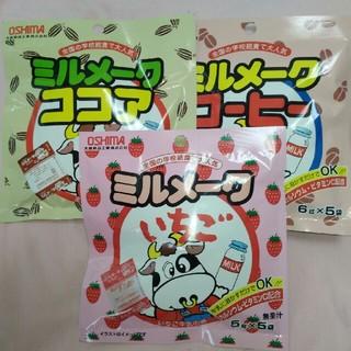 ☆お得☆ミルメーク ココア・コーヒー・いちご各5袋計15袋セット (その他)