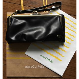 スタディオクリップ(STUDIO CLIP)のがま口付き財布(財布)