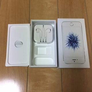 アップル(Apple)のこつ様専用★iPhoneSE イヤホン(iPhoneケース)