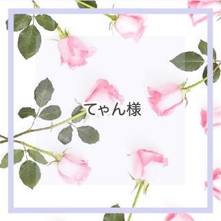 てゃん様✩7(J)ホワイト Dreamy Glitter(iPhoneケース)