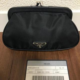 プラダ(PRADA)のPRADA プラダ がま口ポーチ コインケース 財布 美品(財布)