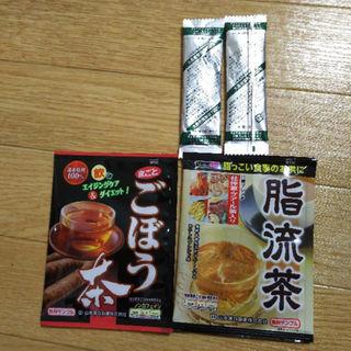 ごぼう茶 脂流茶 大麦青葉粉末 サンプルセット(その他)