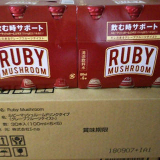 Ruby Mushroom  ルビーマッシュルーム(その他)