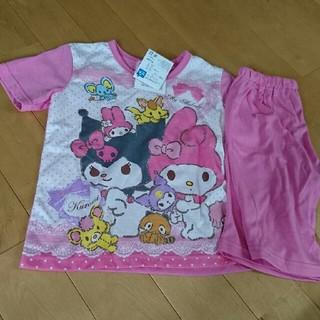 マイメロディ(マイメロディ)の新品 パジャマ 120cm マイメロ(パジャマ)