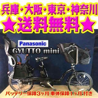 ギュットミニ 20インチ 大容量12AH 子供乗 3人乗り デジタル 電動自転車(自転車本体)